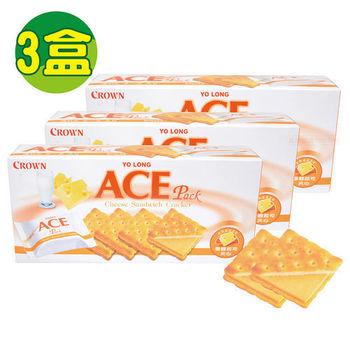 【ACE】優龍起司夾心餅乾3入