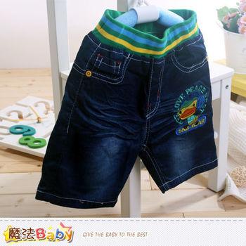 魔法Baby~男童牛仔褲 夏季牛仔短褲~k40517