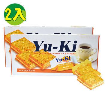 【YU-KI】起司夾心餅2入