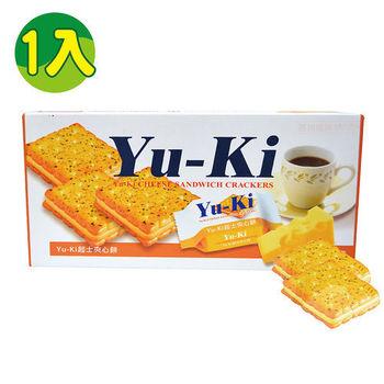 【YU-KI】起司夾心餅1入