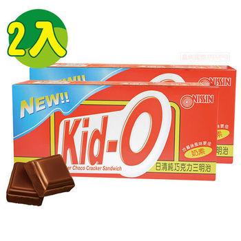 【KID-O】日清純巧克力三明治2入