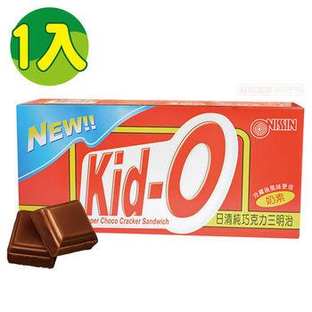 【KID-O】日清純巧克力三明治1入