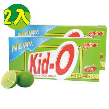 【KID-O】日清奶油檸檬三明治2入