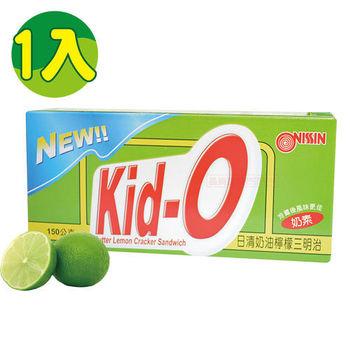 【KID-O】日清奶油檸檬三明治1入