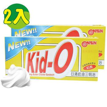 【KID-O】日清奶油三明治2入