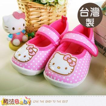 魔法Baby~台灣製Hello Kitty正版寶寶鞋~sh6370