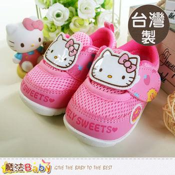 魔法Baby~台灣製Hello Kitty正版寶寶鞋~sh6363