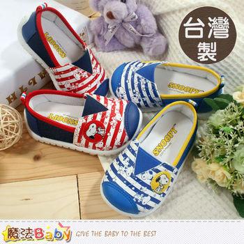 魔法Baby~台灣製專櫃款史奴比正版兒童帆布鞋(藍.紅)~sh6295