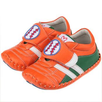 《布布童鞋》天鵝牌手工好動寶寶陽光橘台灣手工機能學步鞋(13~15cm)JA8068E