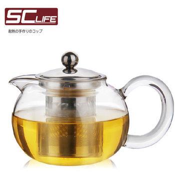 【SC life】耐熱玻璃泡茶壺(小)