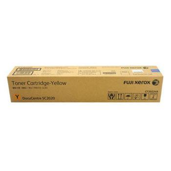 富士全錄 Fuji Xerox 原廠黃色 (Y) 標準容量碳粉匣 CT202249 適用SC2020