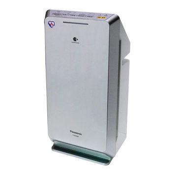 【國際牌】奈米水離子空氣清淨機 F-PXH55W