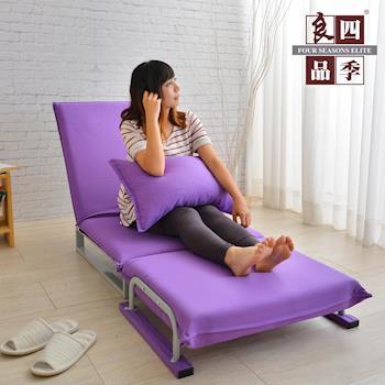LooCa 紫色嘉年華單人沙發床/椅