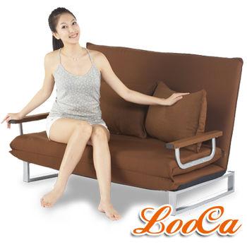 LooCa 浪漫拿鐵雙人沙發床/椅