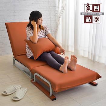 LooCa 浪漫拿鐵單人沙發床/椅