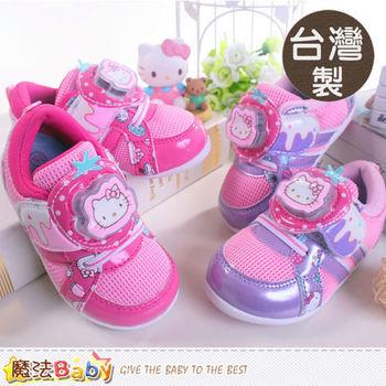 魔法Baby~台灣製專櫃款Hello Kitty正版女童閃燈鞋~sh6585