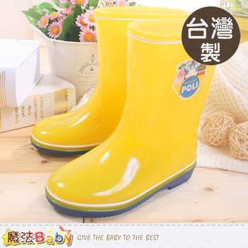 魔法Baby~台灣製POLI授權正版男童雨鞋~sa51594