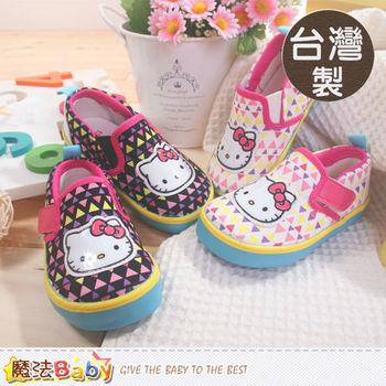 魔法Baby~台灣製專櫃款Hello Kitty正版女童帆布鞋~sh6554