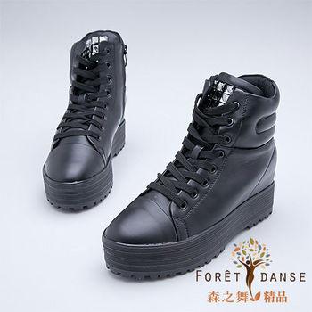 【森之舞】 運動風鞋款-厚底增高鞋