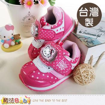 魔法Baby~Hello Kitty女童閃燈運動鞋~sh6455