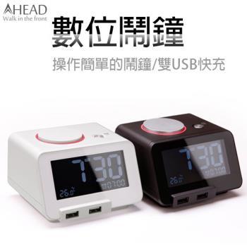 《AHEAD領導者》懶人靜音鬧鐘 電子鐘 數位鬧鐘 雙USB充電器 LED 溫度計 貪睡功能