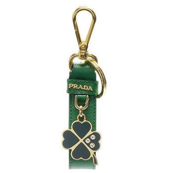 PRADA SAFFIANO CHARM經典防刮牛皮幸運草造型吊牌鑰匙圈(草綠X金)