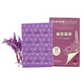 Purple Frog浩克也平靜 舒緩精油膠囊貼片