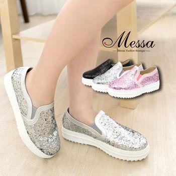 【Messa米莎專櫃女鞋】MIT 璀璨耀眼質感亮片內真皮厚底懶人鞋-三色