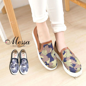 【Messa米莎專櫃女鞋】MIT 女孩時代柔軟舒適迷彩軍風厚底懶人鞋-三色