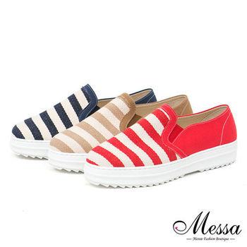 【Messa米莎專櫃女鞋】MIT 晴夏海軍風橫條紋內真皮厚底懶人鞋-三色