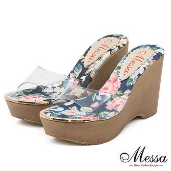 【Messa米莎專櫃女鞋】MIT 魅力格調莫內風透視性感楔型涼拖鞋-兩色