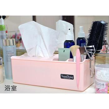 收納紙巾盒 - 2入 (3色可選)