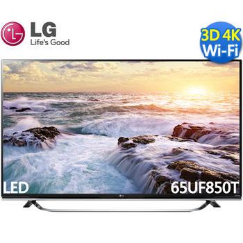 送好禮+安裝《LG樂金》65吋 3D 智慧型 Ultra HD LED 液晶電視 65UF850T