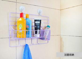 廚房/衛浴萬用置物架 掛架 掛勾(附筒)