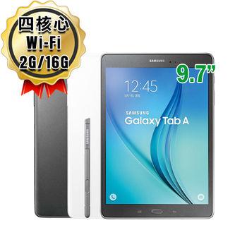 Samsung Galaxy Tab A 9.7 P550 Wi-Fi版 四核心 平板電腦