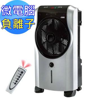 【勳風冰霧水冷氣】頂級微電腦活氧降溫霧化冰涼扇旗艦版HF-5098HC(附冰晶罐)