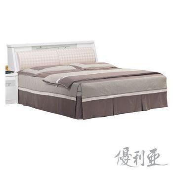 【優利亞-晴空物語】雙人5尺床頭箱(白色)