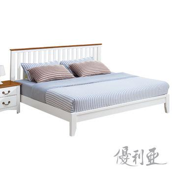 【優利亞-鄉村維多】6尺加大床架(不含床墊)
