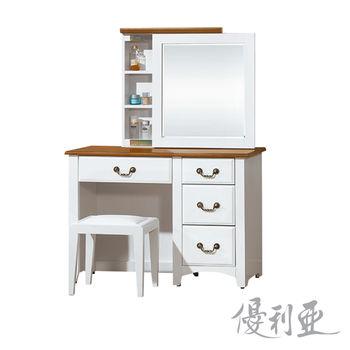 【優利亞-鄉村維多】3.5尺化妝台+椅