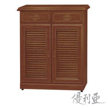 【優利亞-德蘭樟木色】2.7尺百葉鞋櫃