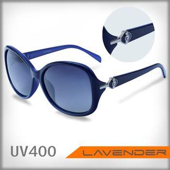 Lavender偏光片太陽眼鏡1556C98-藍