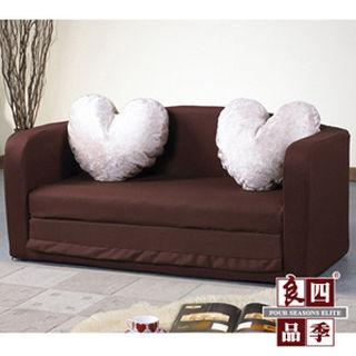 LooCa 浪漫傾心雙人沙發床(咖啡)