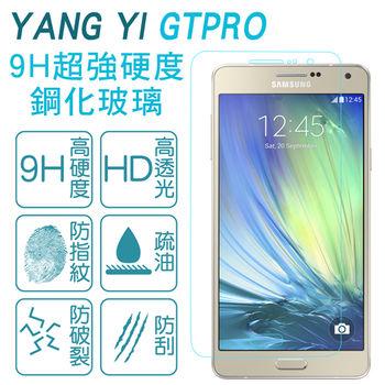 【揚邑 GTPRO】SamsungA7 9H鋼化玻璃保護貼