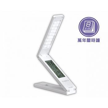 【KINYO】萬年曆折疊觸控式USB充電LED檯燈(PLED-861)