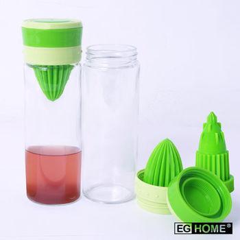 【EG Home 宜居家】多功能玻璃榨汁 泡茶 磨汁杯500ml(附杯套、清潔刷) 2入組