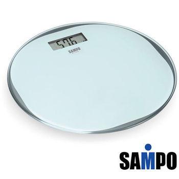 『SAMPO 』☆聲寶  超薄型圓形電子體重計BF-L1302ML
