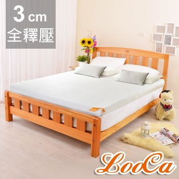 LooCa 特級天絲3cm全記憶床墊-單人