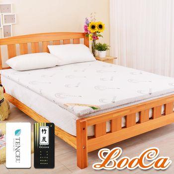 LooCa 天絲竹炭5cm天然乳膠床墊(雙人5尺)