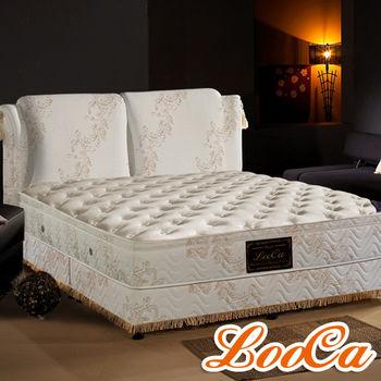 《限時送》LooCa 法式皇妃乳膠獨立筒床墊-雙人