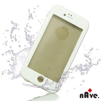 【nAve】iPhone6防水手機殼